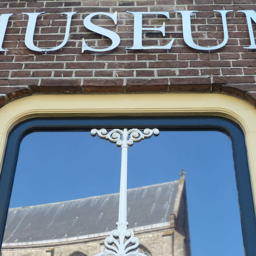 Museum goes