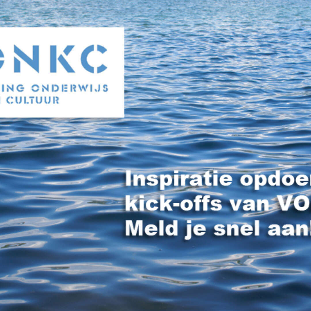 Water kick off