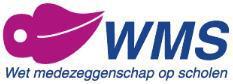Logo wms 2015